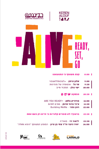 ALIVE- READY, SET, GO